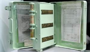 The Mechanical Encyclopedia